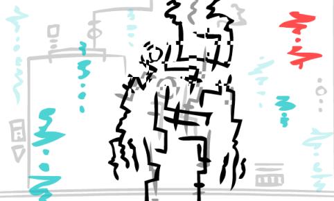 Basilisk annoyed